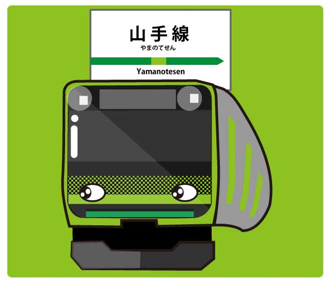 大人気!鉄道カワイイキャラ第3弾(次世代通勤電車山手線)