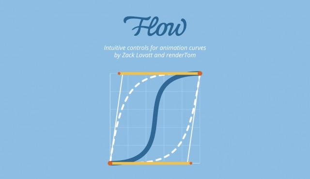 【最新版】After Effects エクステンション「Flow」の使い方