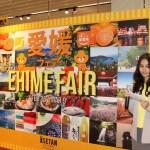 クアラルンプール伊勢丹で「愛媛フェア」開催! 愛媛とマレーシアを結んだ出会いとは