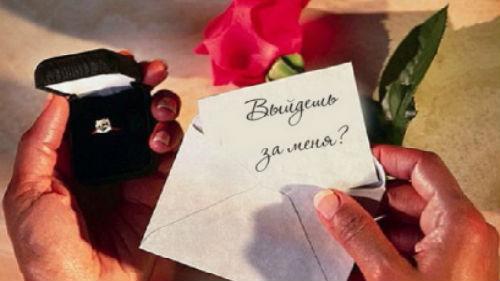 Una proposta con un anello in un sogno. Significato del libro dei