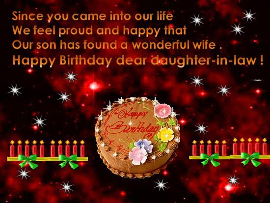 Lovely Birthday Wish For Free Extended Family ECards Greeting Cards 123 Greetings