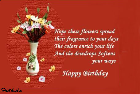 Hope These Flowers Free Happy Birthday ECards Greeting Cards 123 Greetings