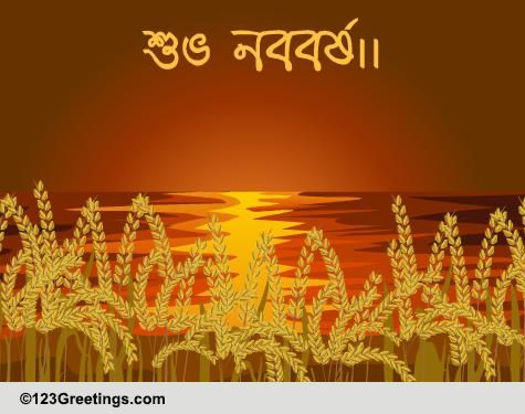 Bengali New Year Cards Free Bengali New Year Wishes Greeting Cards 123 Greetings