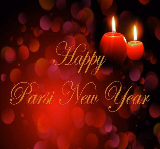 Best Wishes Of Parsi New Year Free Zoroastrian New Year