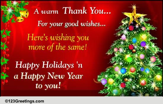 A Holiday Thank You Free Holiday Thank You ECards