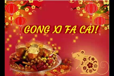 Chinese New Year Wishes To You Free Happy Chinese New Year ECards 123 Greetings