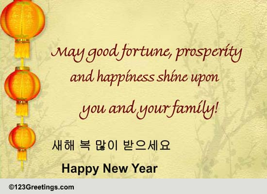 Korean New Year Cards Free Korean New Year Wishes Greeting Cards 123 Greetings