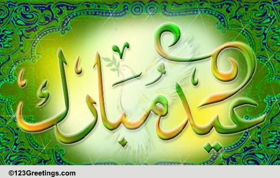 Eid Wishes In Arabic Free Allahs Blessings ECards Greeting Cards 123 Greetings
