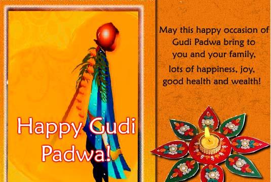 Happy Gudi Padwa Wishes Free Gudi Padwa ECards Greeting Cards 123 Greetings