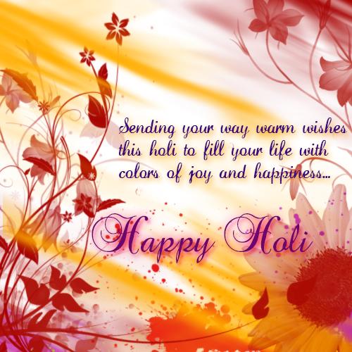 Holi Greetings To All Free Happy Holi ECards Greeting Cards 123 Greetings