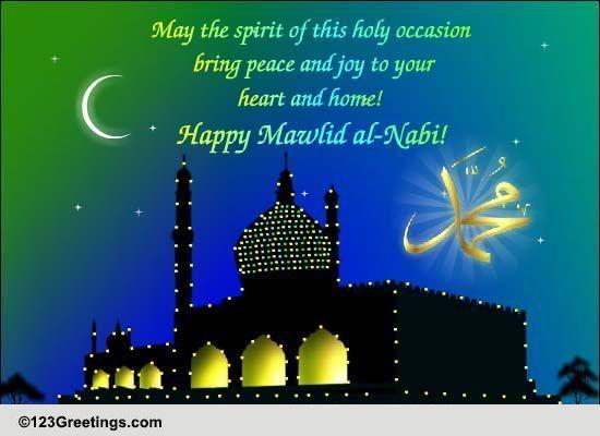 Spirit Of Mawlid Al Nabi Free Mawlid Al Nabi ECards Greeting Cards 123 Greetings