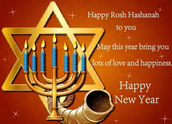 Rosh Hashanah Warm Wishes Free Friends ECards Greeting Cards 123 Greetings