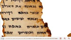 Google digitizes the Dead Sea Scrolls