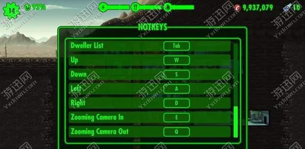 《異塵餘生:庇護所》按鍵操作方法 鍵位如何操作 | 電玩01