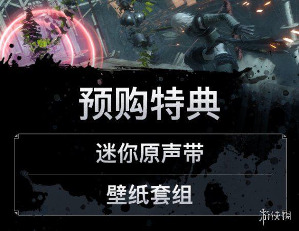 強化版《尼爾:偽裝者》上Steam 國區359元 含中文! | 電玩01