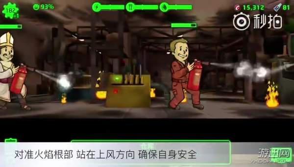 消防用《異塵餘生:庇護所》宣傳滅火知識:家中應備滅火器 | 電玩01