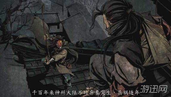 河洛群俠傳珍饈會後續支線介紹 珍饈會燕槐支線攻略介紹 | 電玩01