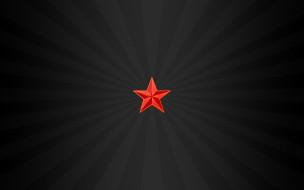 Символы СССР, России обои для рабочего стола, картинки ...