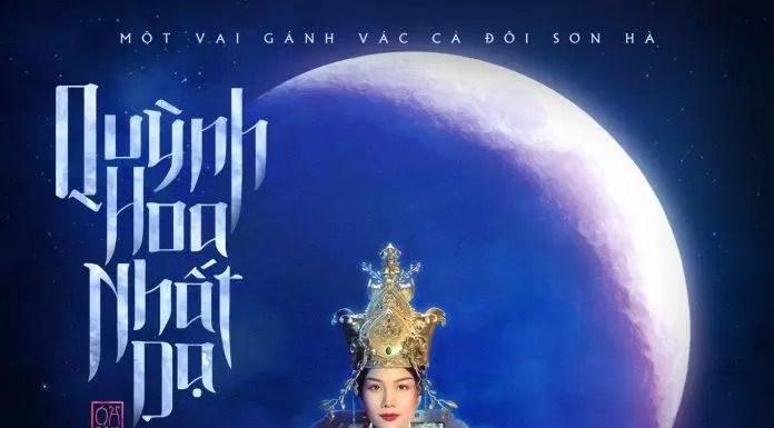 "Poster phim ""Quỳnh Hoa Nhất Dạ"""