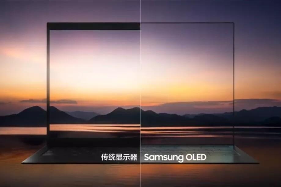 La primera cámara bajo pantalla de Samsung no estará en un smartphone sino en una laptop: panel OLED sin marcos y cámara
