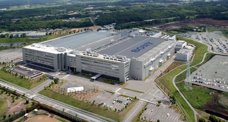Kumamoto Fabrica