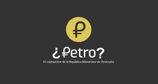 El Petro Criptomoneda Venezuela
