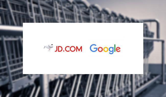Permalink to Google a la caza de Amazon con una inversión de 550 millones de dólares en el gigante chino JD.com