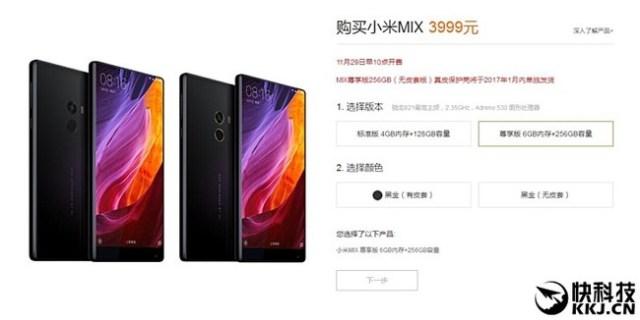 Xiaomi Mi Mix venta