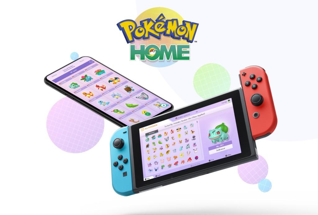 Pokémon Home: precios oficiales para su suscripción y más detalles del servicio en la nube de Nintendo