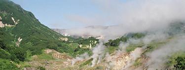 Desaparece el Valle de los Geisers