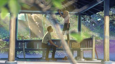 Makoto Shinkai El Jardin De Las Palabras