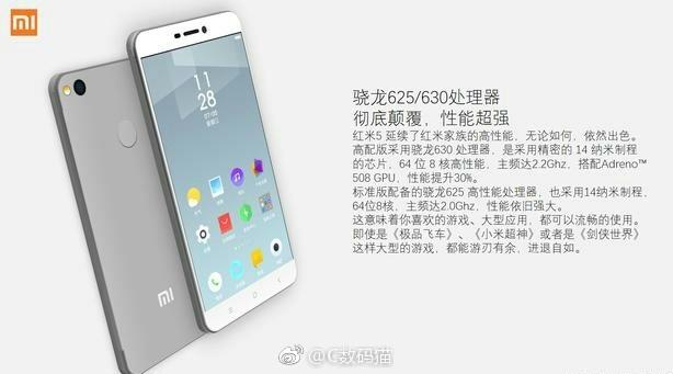 Xiaomi Redmi5 Specs1
