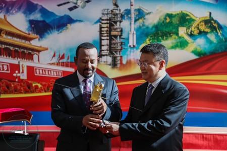 Etiopia China Satelite