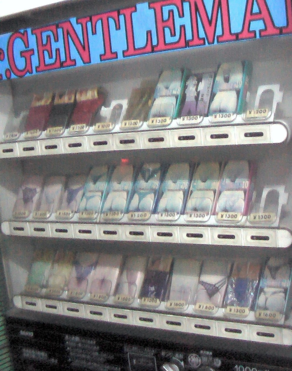 ¿Es verdad que en Japón hay máquinas expendedoras de braguitas usadas?