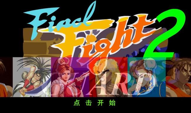 Final Street Fighter 2