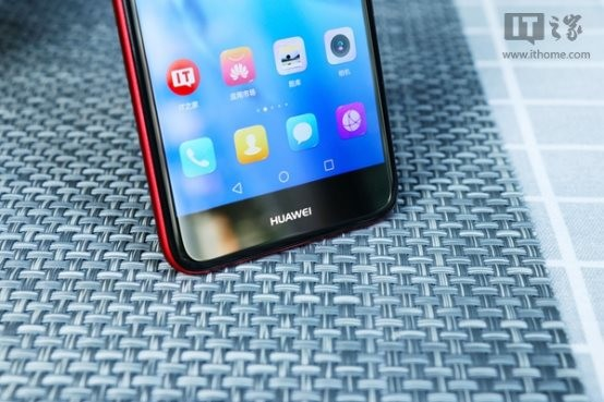Huawei Enjoy siete 2