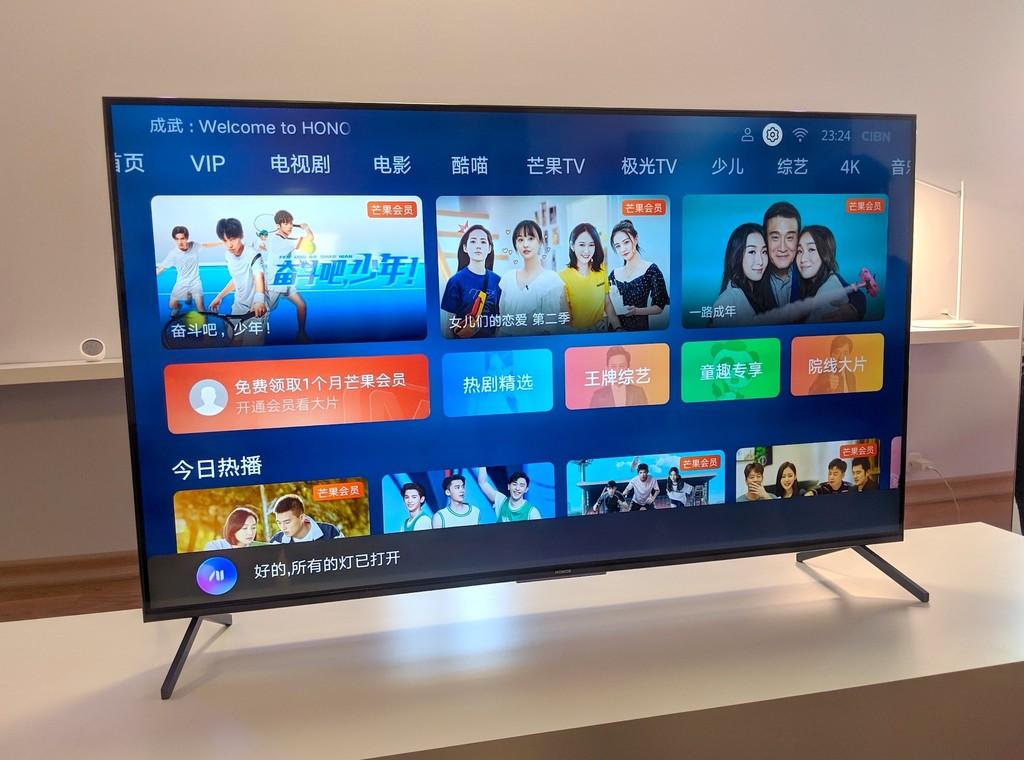 Honor Vision Pro, primeras impresiones: Harmony OS no es solo un sustituto de Android, también está preparado para innovar en televisores
