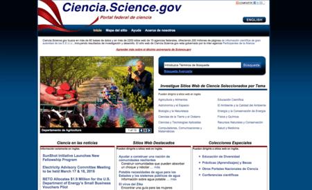 Science Gov