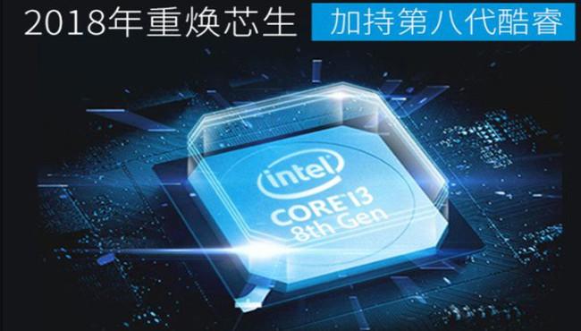 Permalink to Aparece, sin mucho ruido, el primer procesador de 10 nanómetros de Intel… y no, no era lo que esperábamos