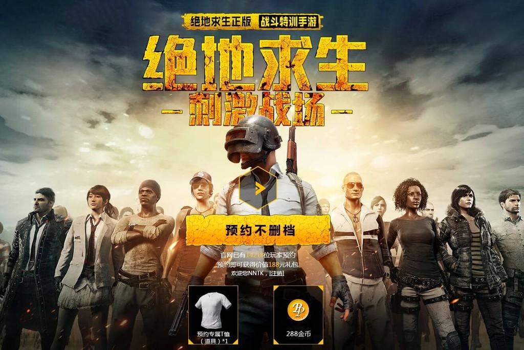Toque de queda y horas limitadas, los menores en China deberán verificar su identidad para poder jugar los videojuegos de Tencent