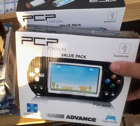 Dea3a31316102e4efbdab6b45907693f Well These Videogame Products All Look Legit
