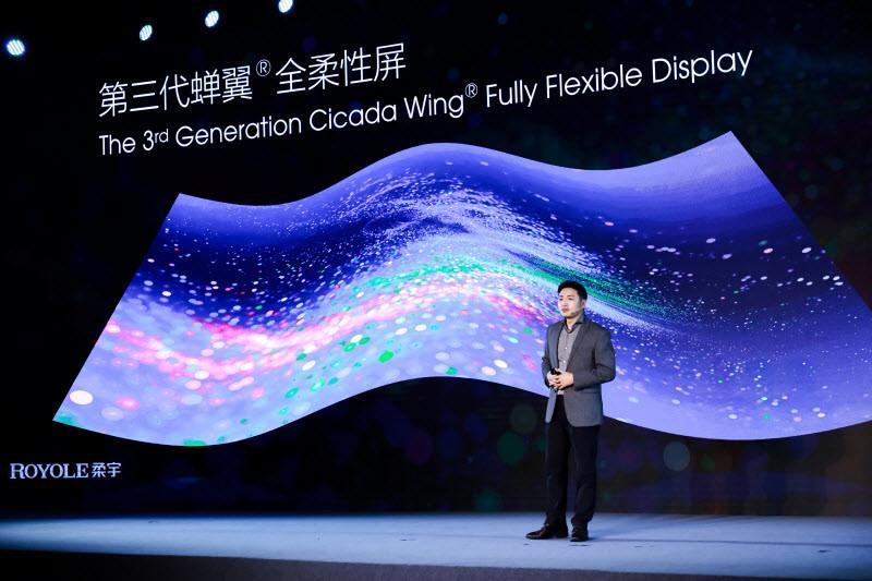 Royole FlexPai 2: la marca china que se adelantó con el primer móvil flexible sigue creciendo con una nueva pantalla más compacta y un acuerdo con ZTE
