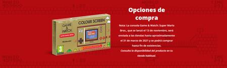 Nintendo y el 35 aniversario de Super Mario Bros en México