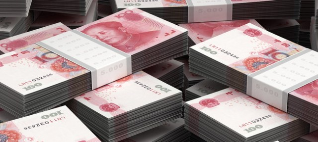 Chinese Bankers Loto Scheme2