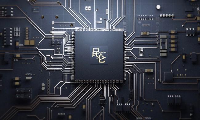 """Permalink to Baidu, """"el Google chino"""", ya tiene listo su primer chip de inteligencia artificial: a por la conquista de China y el mundo"""