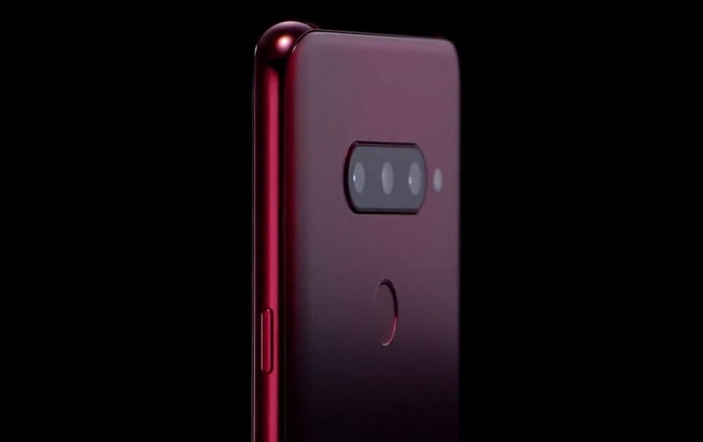 LG V40 ThinQ: se confirman oficialmente sus 5 cámaras