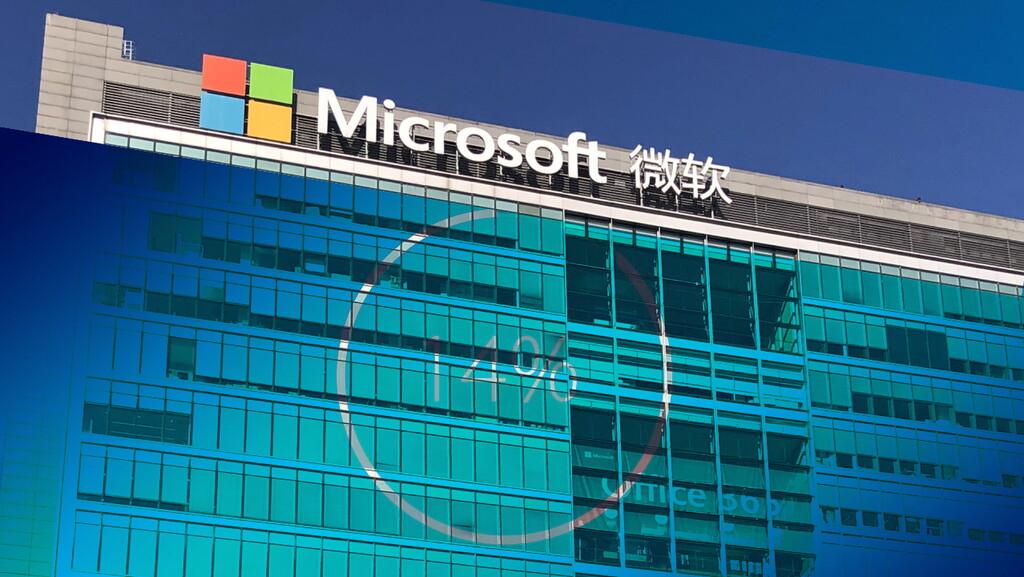 Los PCs de los ciudadanos chinos no pueden actualizarse a Windows 11 porque su gobierno prohibió la tecnología TPM hace 22 años
