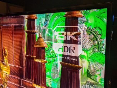 8K HDR