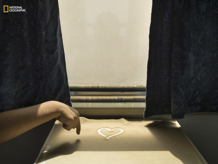 China Train Heart