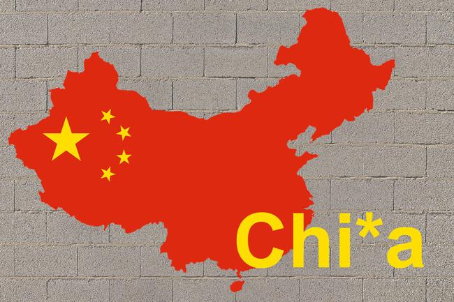 Censura China Internet